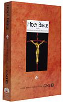 Good News Bible with Apocrypha And Deuterocanonicals, Paperback