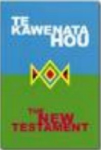 Maori/English Bible New Testament Bible - Te Kawenata Hou