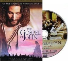 Visual Bible: The Gospel of John (DVD)